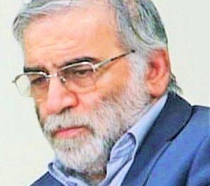 Mohsen Fakhrizadeh, científico iraní asesinado.